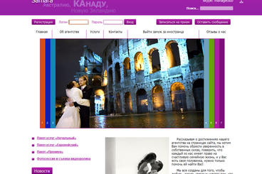 Samara Marriage Agency